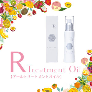 R treatment oil