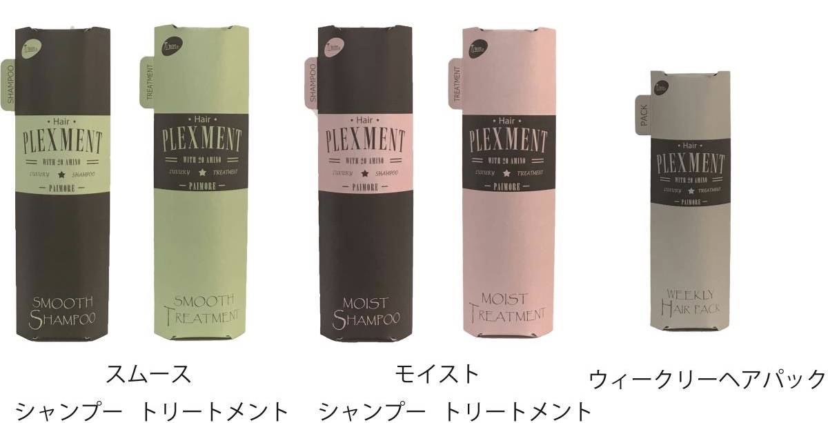 PLEXMENT SMOOTH or MOIST SHAMPOO