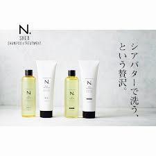 N. 最新アイテム『SHEAシャンプー&トリートメント』入荷!!