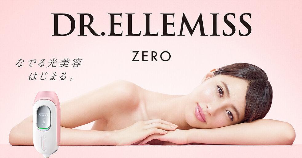 DR.ELLEMISS